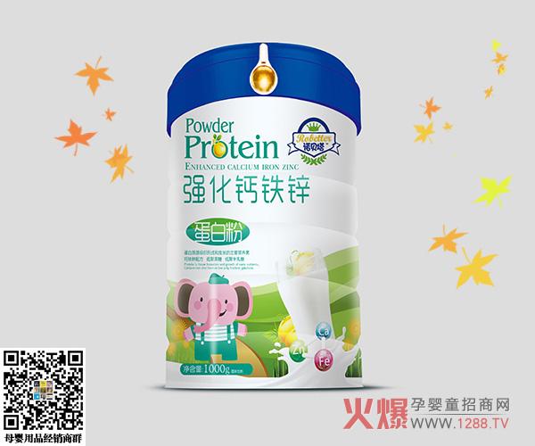 诺贝塔强化钙铁锌蛋白粉.jpg