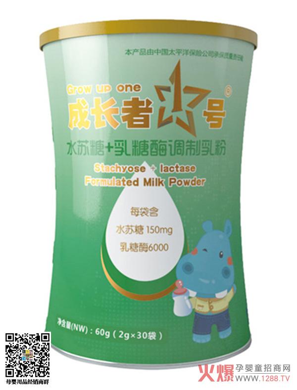 成长者1号调制乳粉 浓浓的奶香味备受消费者青睐!