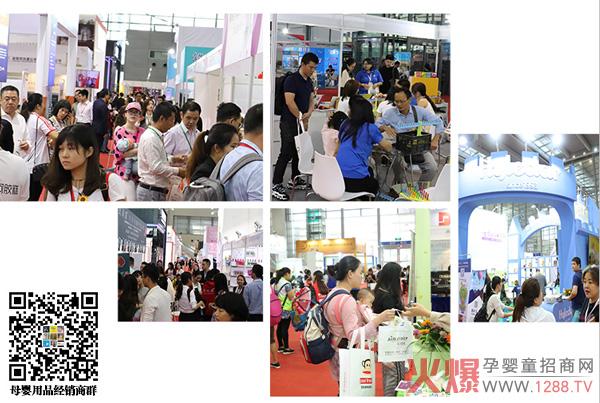 深圳亚果元素有限公司强势入驻2019第七届深圳国际孕婴童展