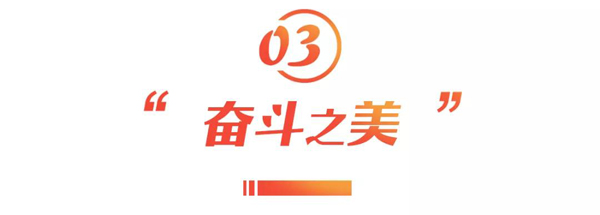 奶粉70年(1949-2019)12.jpg