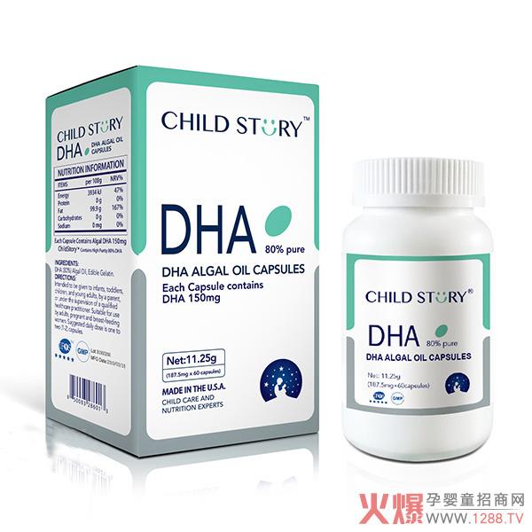 童年故事牌DHA藻油.jpg
