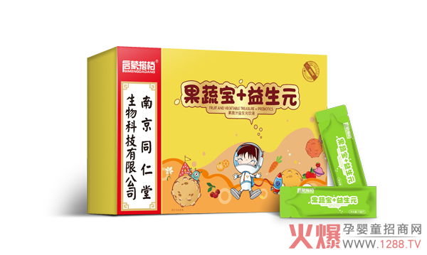 启蒙搭档果蔬宝+益生元.jpg