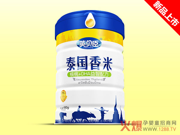 英贝臣泰国香米米粉 粉质细腻营养均衡