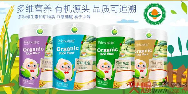 培初有机米乳 四大配方为辅食健康全面护航