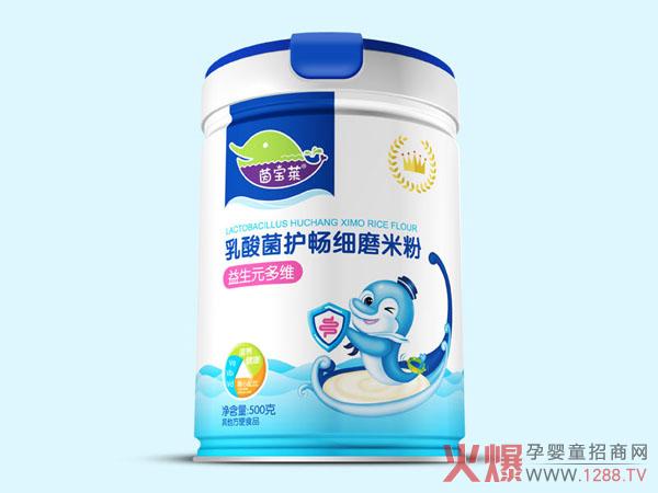 茵宝莱细磨米粉 乳酸菌护畅搭配多样营养