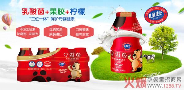 贝维熊果胶乳酸菌饮品 口感美味营养丰富