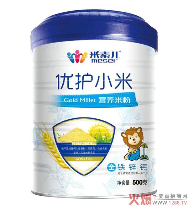 米素儿优护小米营养米粉 益生元配方营养更好吸收