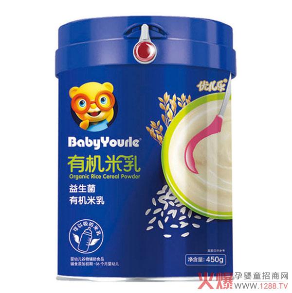 优儿乐益生菌有机米乳 营养辅食相伴成长