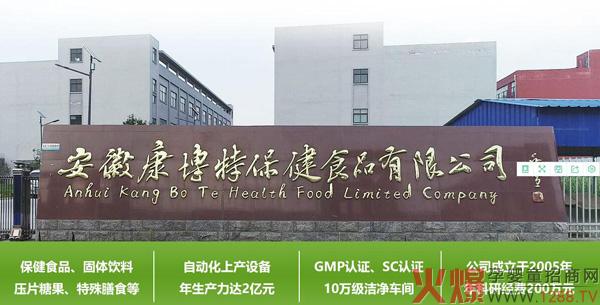 北京康博特营养更专业的一家保健食品代加工厂安徽何处有售基围虾
