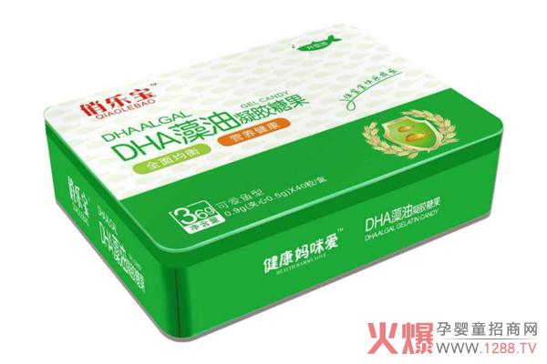 俏樂寶DHA藻油凝膠糖果.jpg