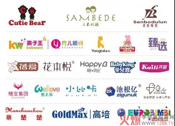 第30届京正广州孕婴童展进入开展倒计时!
