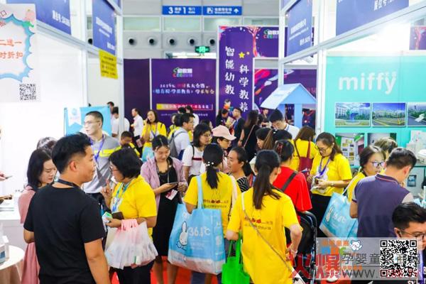 MBC深圳孕婴童展圆满落幕,大家满载而归,让我们相约2020年9月4-6日再聚深圳会展中心,不见不散