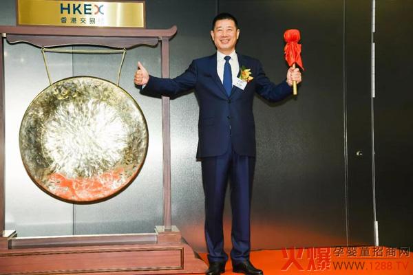 飞鹤今晨敲钟上市,成港交所历史上首发市值最大的乳品企业