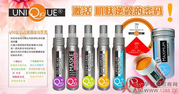UNIQ10UE细胞活性护肤品 天然配方肌肤吸收率高
