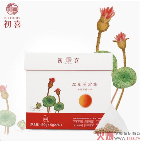 初喜红豆芡实茶.jpg