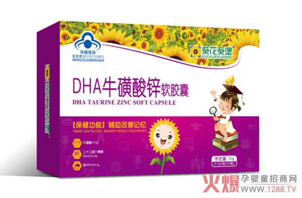 葵花葵堡蓝帽营养品 优质原料权威认证