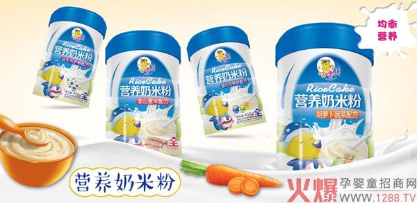 咕噜熊营养奶米粉怎么样?有哪些配方?