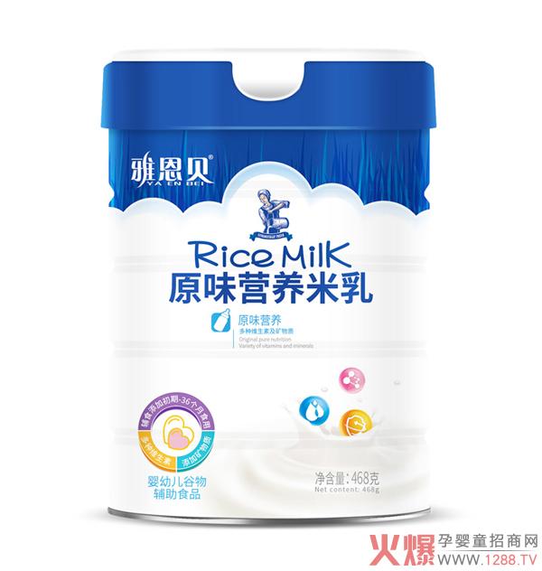 雅恩贝营养米乳 口感纯正可奶瓶冲调