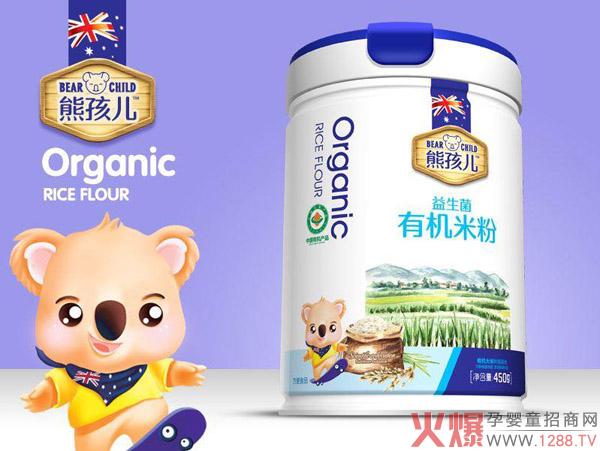 熊孩儿有机米粉 有机更健康辅食更营养