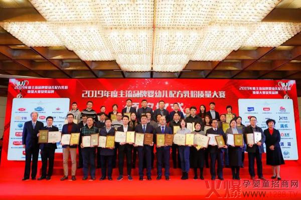 这些奶粉品牌荣获中国乳制品工业协会质量金奖