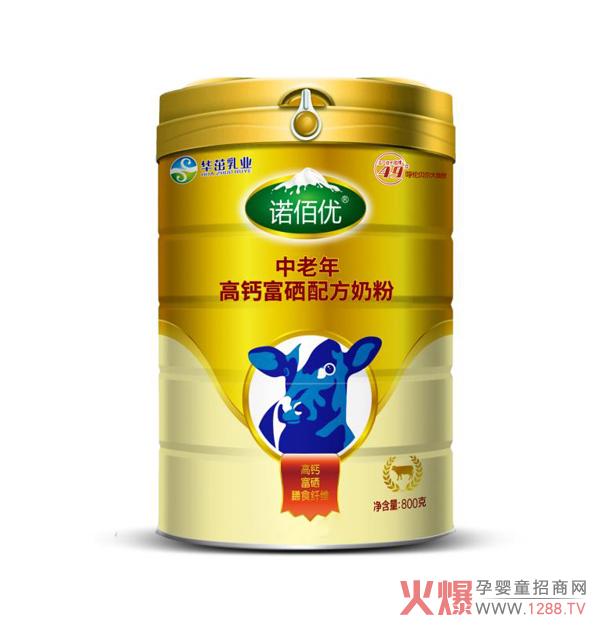春节送礼送长辈 就选诺佰优中老年高钙富硒配方奶粉