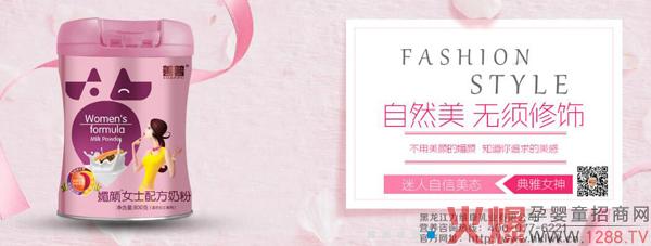 新春佳节将至 为心爱的她送上一罐善普媚颜女士配方奶粉吧