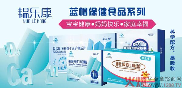 韫乐康钙锌维生素D颗粒 蓝帽认证多重好营养