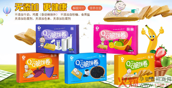 初儿QQ脆饼卷 无添加更健康相伴好成长