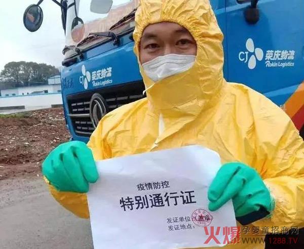 疫情之后 中国乳业有望迎来新的转折点