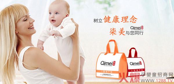 湖南恒新源公司与火爆网达成战略合作 旗下柒美护理用品火热招商中