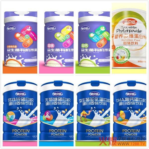 英贝臣新品来袭!益生菌有机米乳+蛋白粉重磅上市,多配方佳品强力助终端!