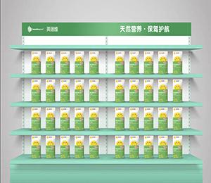产品陈列展示 (3)