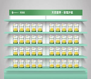 产品陈列展示 (6)