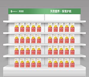 产品陈列展示 (5)