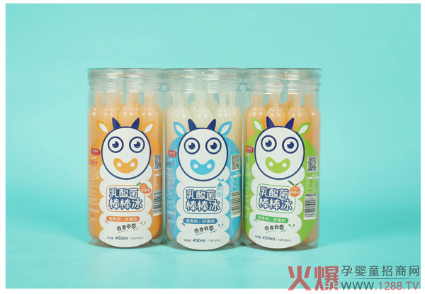 晓姐姐乳酸菌棒棒冰新品上市 三大单品营养更美味