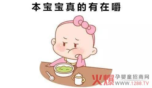 珍纽倍妈妈课堂:怎么锻炼宝宝的咀嚼和吞咽能力?