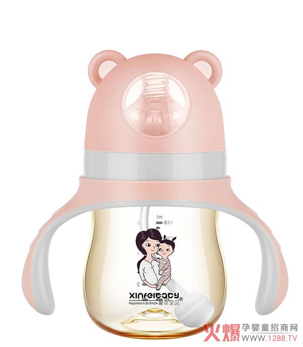 馨菲宝贝超宽口径PPSU奶瓶 高品质高颜值