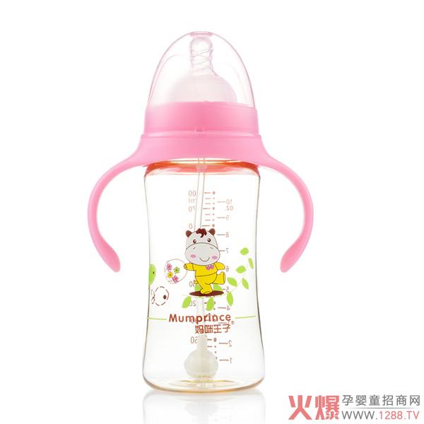 妈咪王子PPSU宽口自动吸奶瓶 品质与颜值兼具一眼就爱上