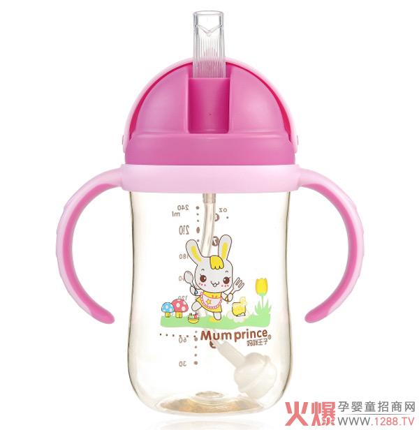 夏季喝水,怎能少了妈咪王子PPSU滑盖防漏水壶