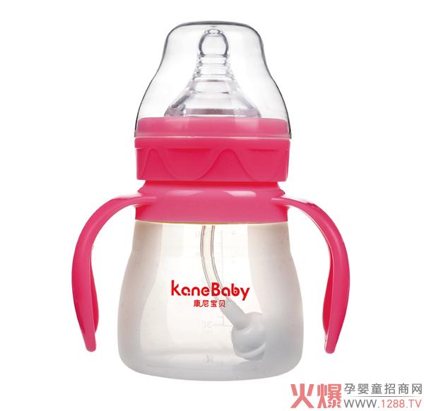 康尼宝贝硅胶奶瓶 安全健康携带方便