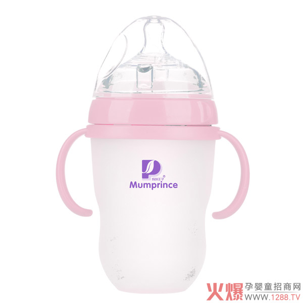 爆款奶瓶推荐 妈咪王子硅胶奶瓶