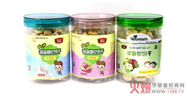 纽滋美海藻糖软饼�.jpg