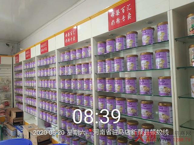 启培法兰贝尔奶粉母婴门店陈列.jpg