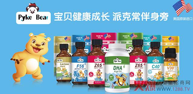 派克熊滴剂 植物原料带来臻萃营养