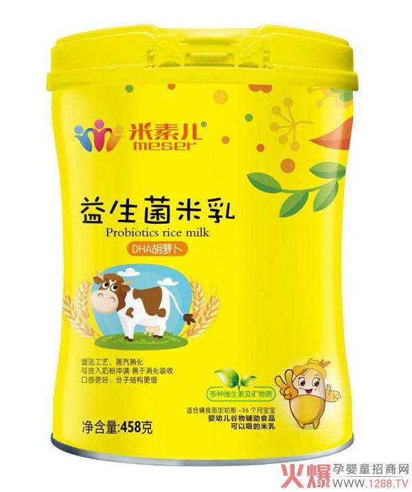 米素儿益生菌米乳 好原料成就好辅食