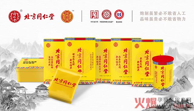 北京同仁堂营养品,一款单品卖空货架,3000家母婴店抢着上货!