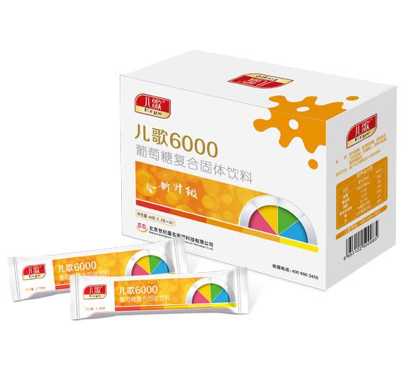 儿歌6000葡萄糖复合固体饮料(小袋+外盒�.jpg