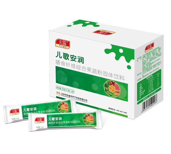 儿歌安润膳食纤维综合果蔬粉固体饮料(小袋+外盒�.jpg