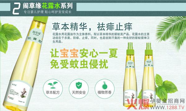 江西康善与您相约上海CBME,阁草缘婴童洗护等你带回家!
