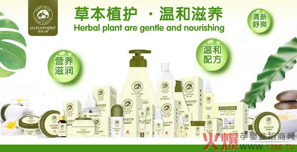 上海CBME孕婴童展即将开幕,小蛙娃、婴蒂尔、悠悠小象品牌与您相约
